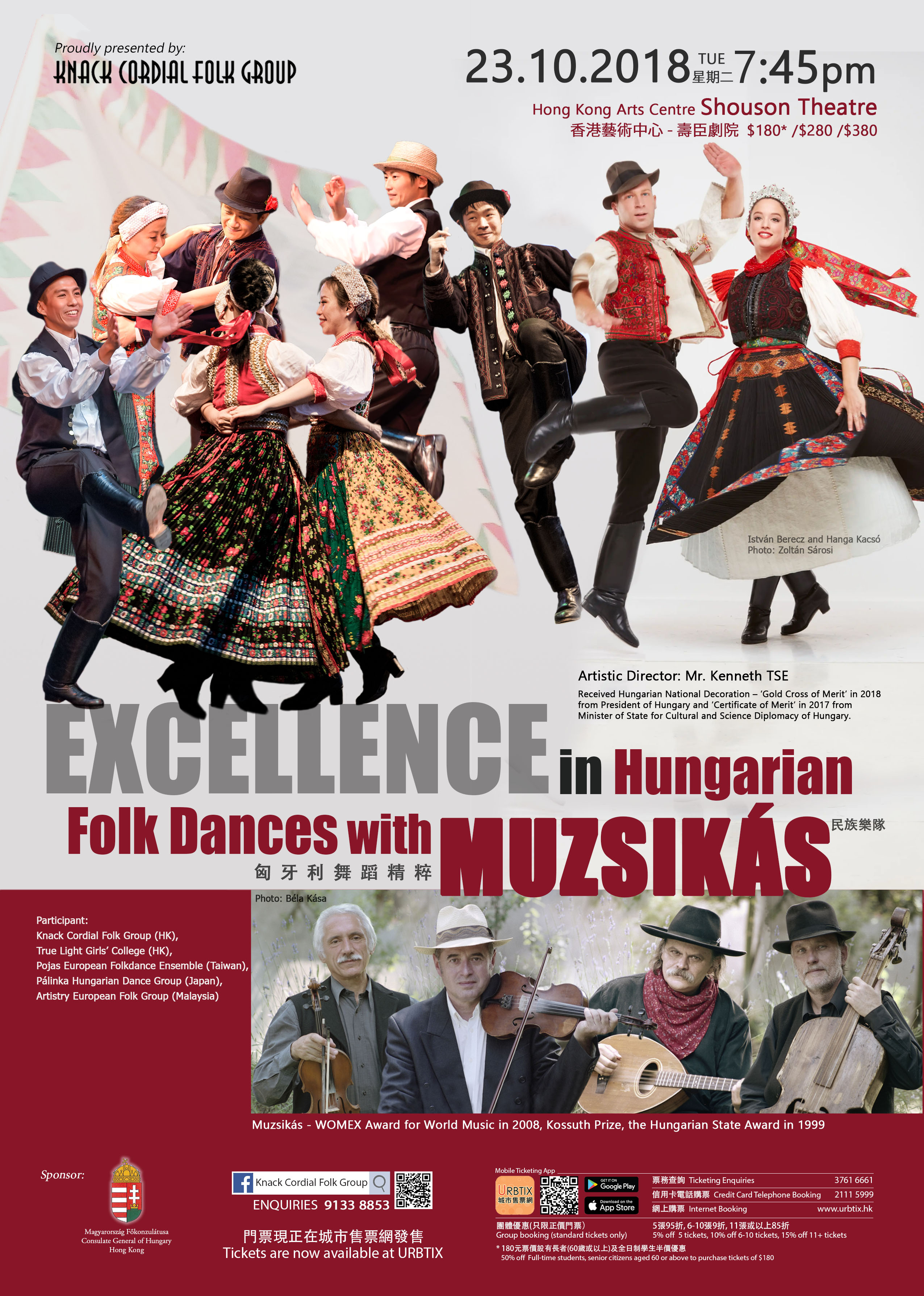 Concert of Muzsikás Band in Hong Kong | Consulate General of